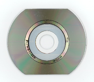 A business card cd rom disc for promotional purposes and advertising.