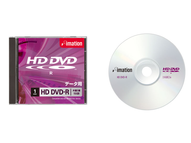 A 15 GB HD DVD-R or high definition recordable DVD from Imation.
