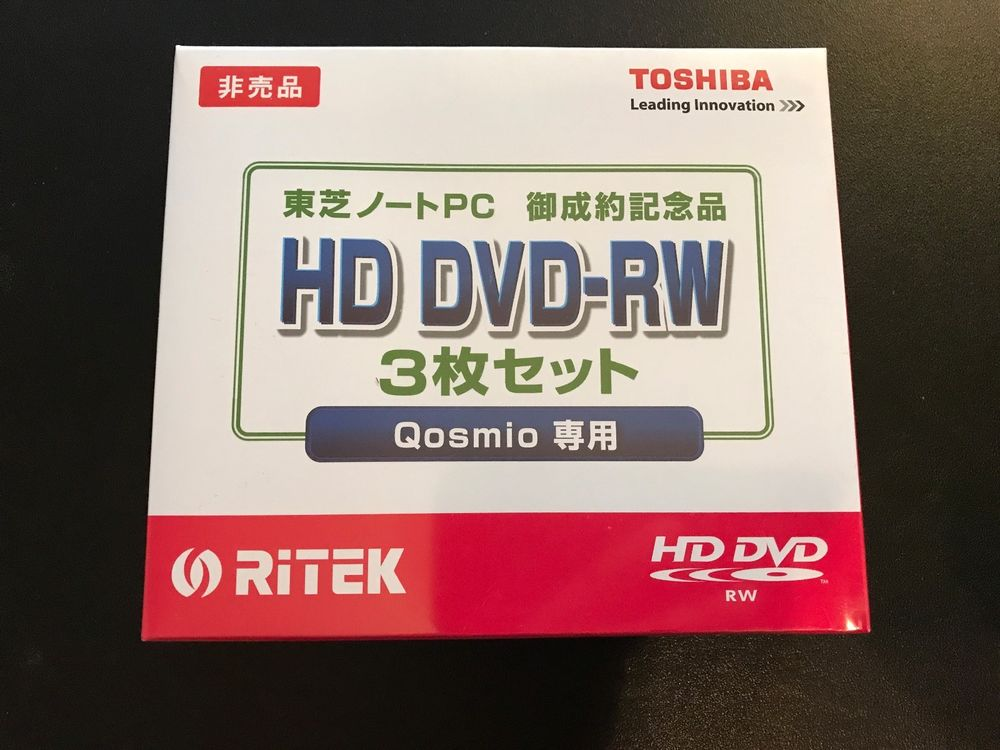 A rare HD DVD-RW or high definition rewritable or erasable disc from Ritek.